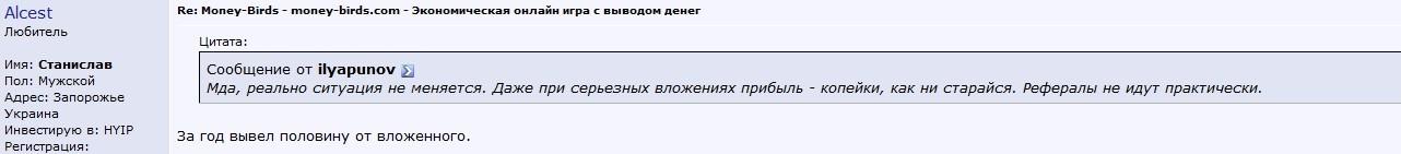Отзыв с MMGP.