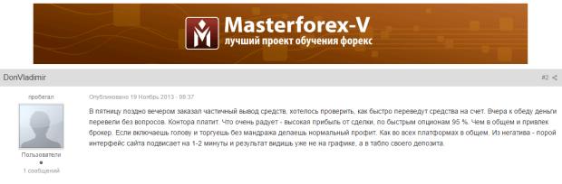 Еще один скриншот с блога