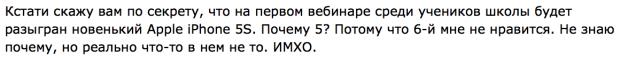 Скриншот с isif-life.ru
