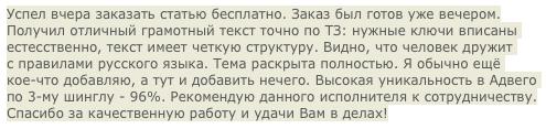 Otzyv-s-foruma