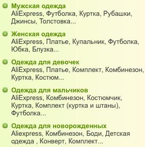 шrec-temi1