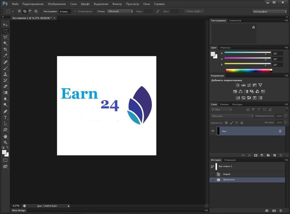 Создание логотипа в Фотошопе.