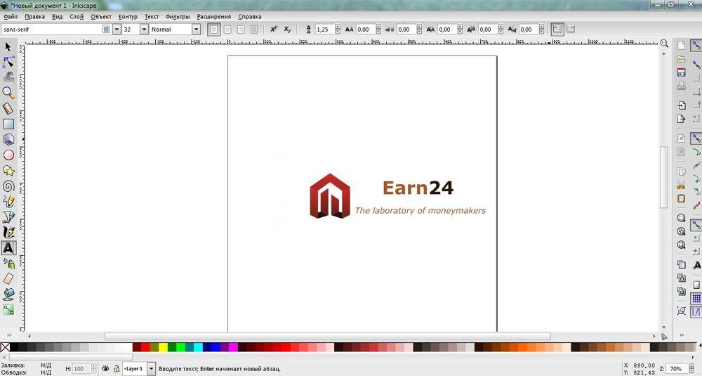 Inkscape.