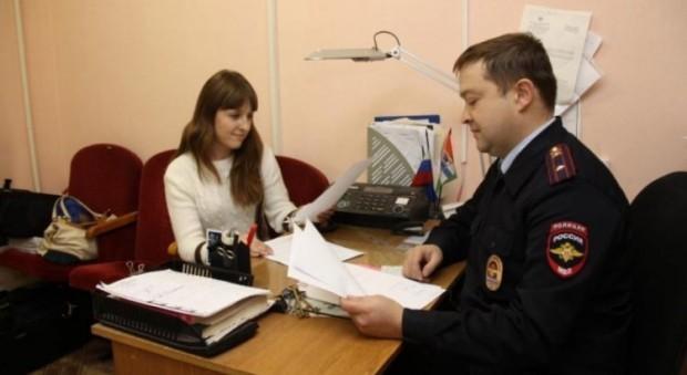 Сразу написать заявление в милицию