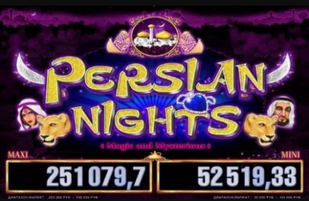 Perslan Night