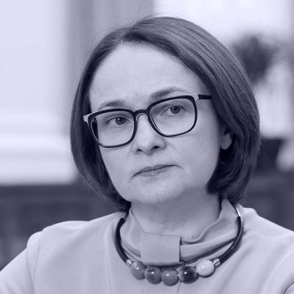 Набиулина Эльвира Сахипзадовна